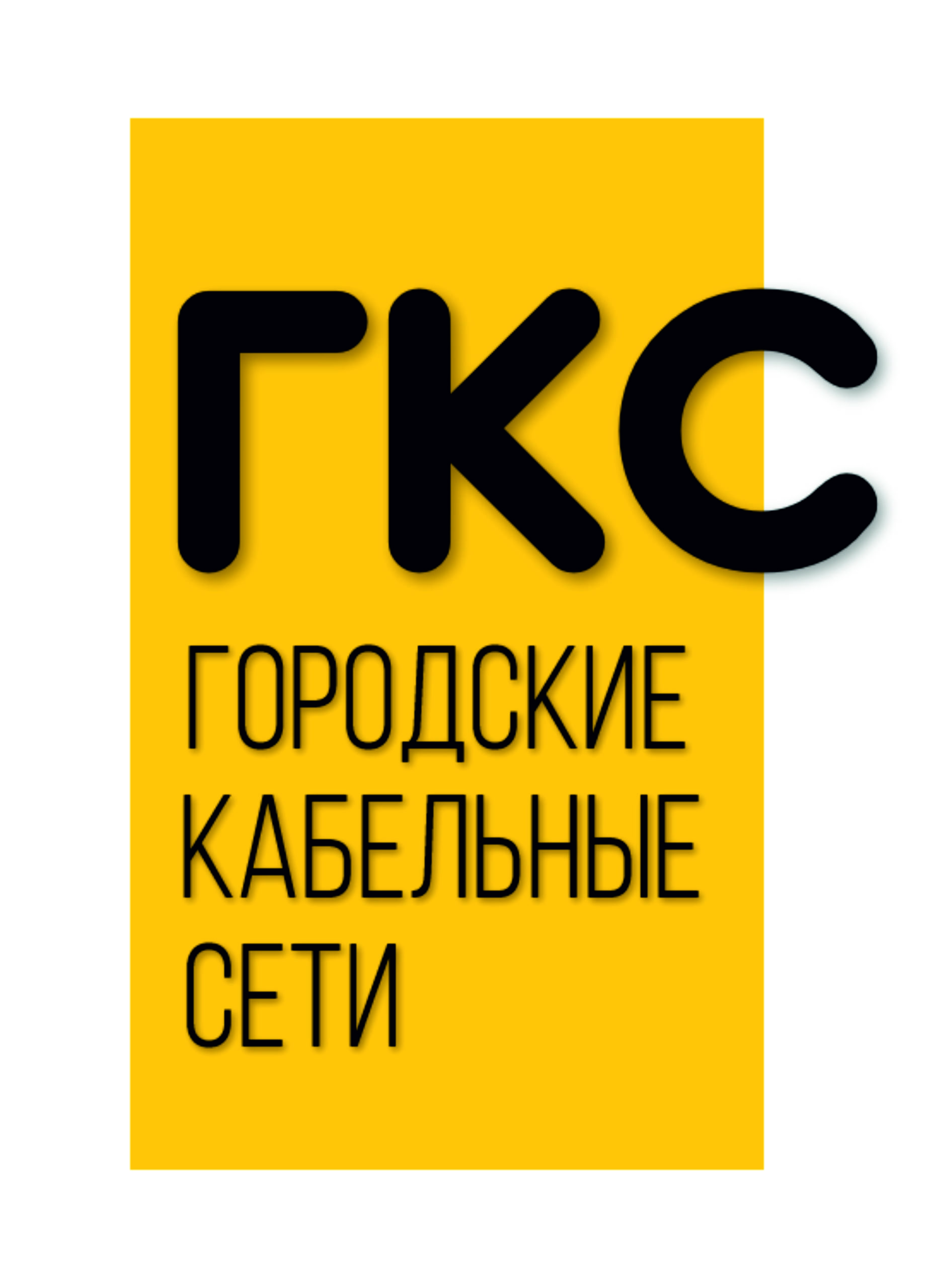 Подключение Интернета в СПб и Ленинградской области